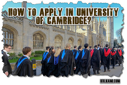 How To Apply In University of Cambridge? Full Detail