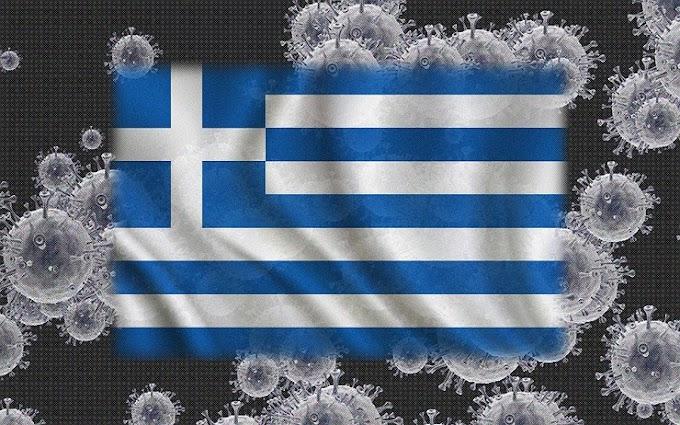 Κορονοϊός: Δεύτεροι στον κόσμο σε θεωρίες συνωμοσίας οι Έλληνες