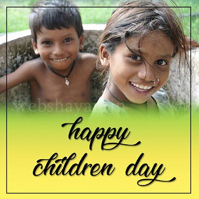 happy children day kids pic