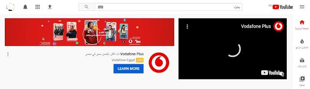 يوتيوب الصفحة الرئيسية