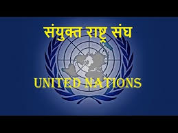 United Nations--BankingFanda