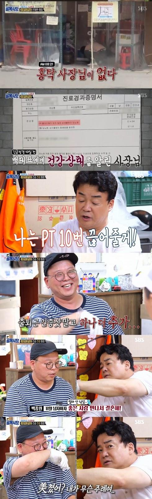 온카지노모바일 www.88enk.com