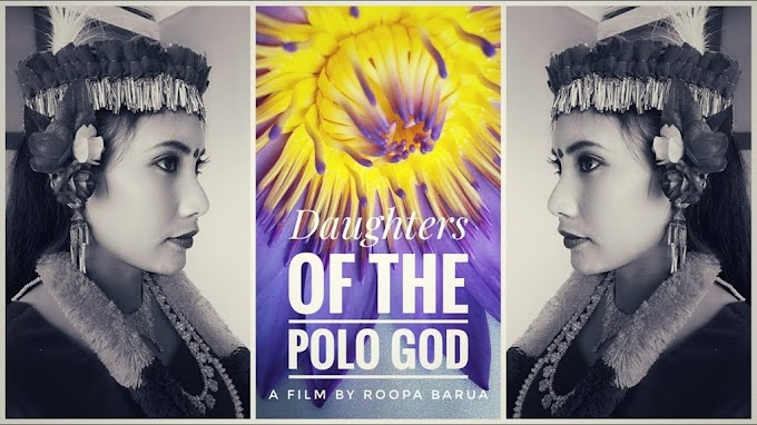 Roopa Barua's 'Daughters of the Polo God' Won Best Documentary at NYIFF
