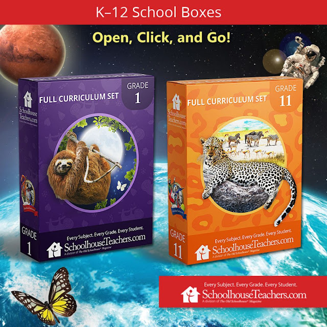 K-12 School Boxes; Open, Click, and Go! SchoolhouseTeachers.com grade 1 and Grade 11 boxes