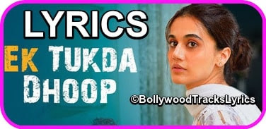 Ek-Tukda-Dhoop-Song-Lyrics