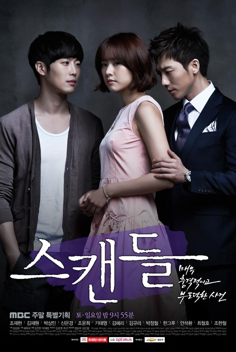 kim soo hyun and eunjung dating sites