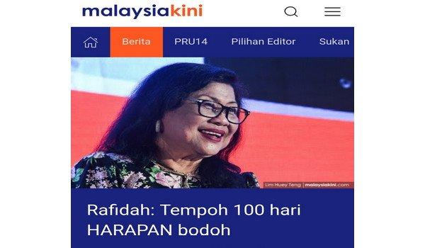 Rafidah: Tempoh 100 hari HARAPAN bodoh