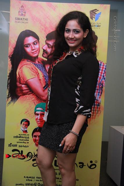 Aarambame Attagasam Tamil Movie Special Show Stills  0001.jpg