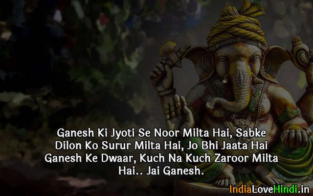 images on ganesh chaturthi