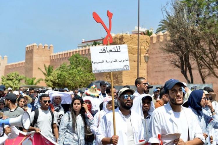 عاجل تأجيل حوار وزارة أمزازي و 'المتعاقدين'