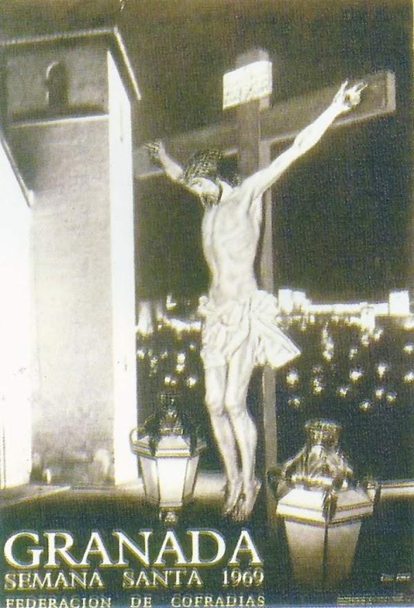 Cartel Oficial de la Semana Santa de Granada 1969