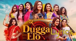 Dugga Elo lyrics Akriti Kakar   Pujor gaan 2020