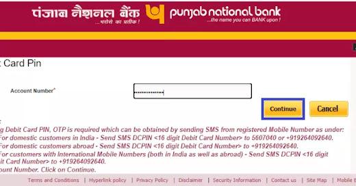 PNB ATM Pin Generate और Change कैसे करें