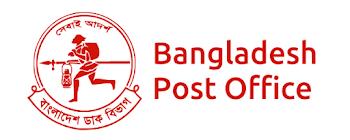 Bangladesh Post Office Job Circular 2020