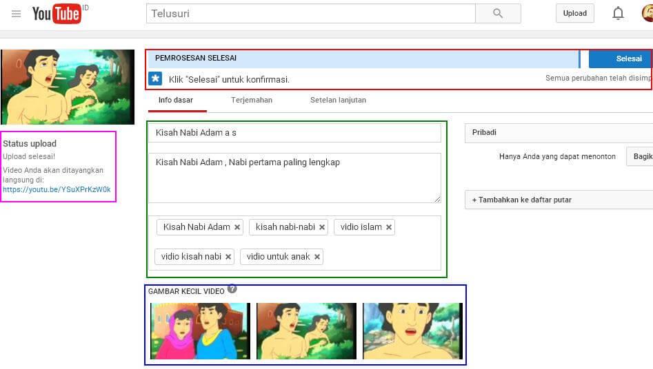 Cara upload vidio ke youtube dengan komputer dan android for Dans youtube
