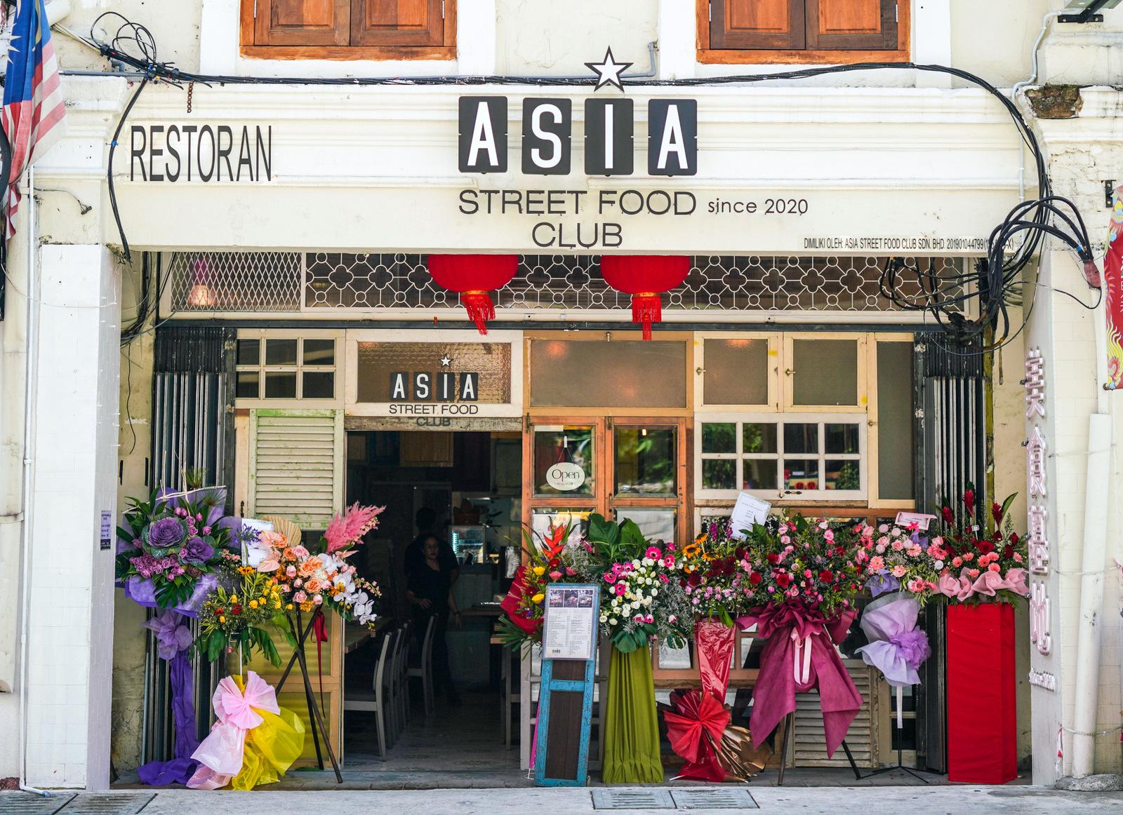 asia street food club, petaling street