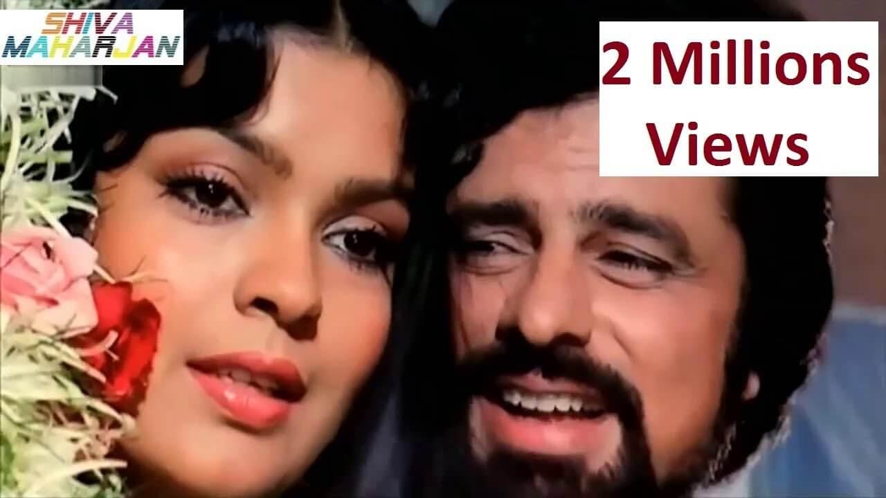 maine pucha chand se lyrics in hindi