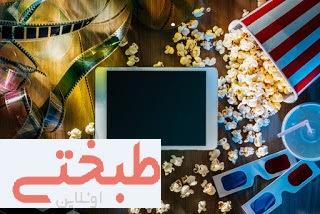 رابط يساوي الملايين!! شاهد أخر المسلسلات و الأفلام و الأنمي بدون انقطاع