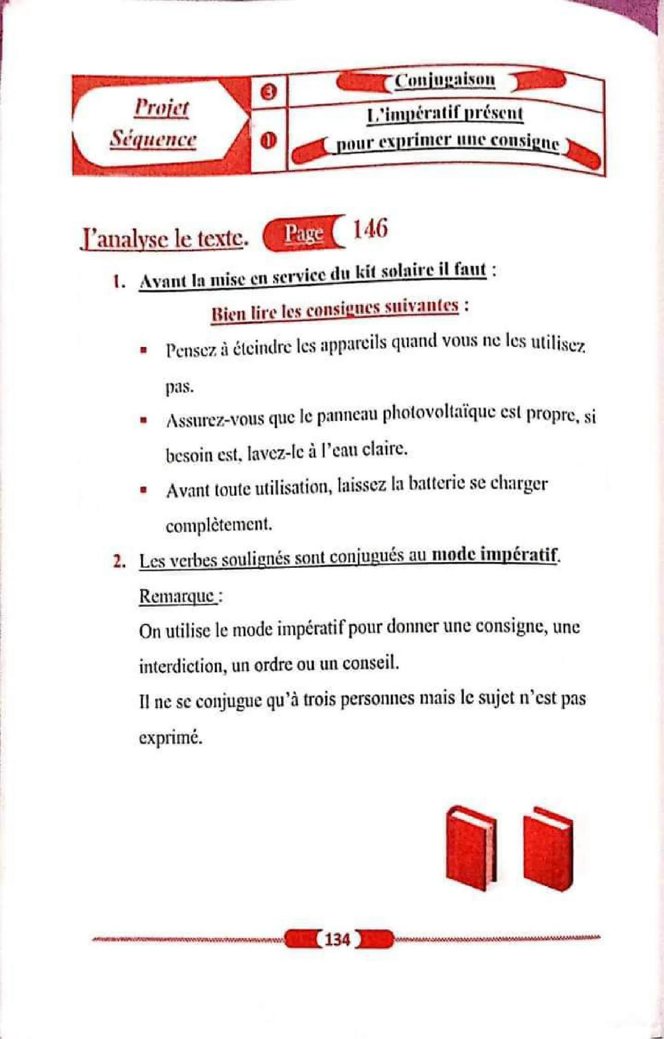 حل تمارين صفحة 146 الفرنسية للسنة الأولى متوسط الجيل الثاني