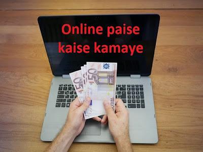 Online paise kaise kamaye , How to earn money online