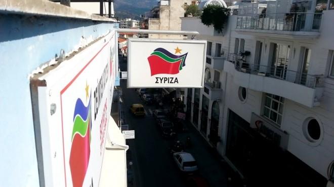 """ΣΥΡΙΖΑ Ξάνθης: """"Έχουν σχέδιο…"""""""