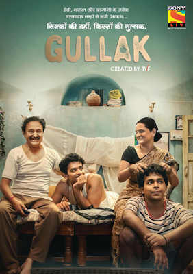 Gullak (2021) Season 02 Hindi World4ufree