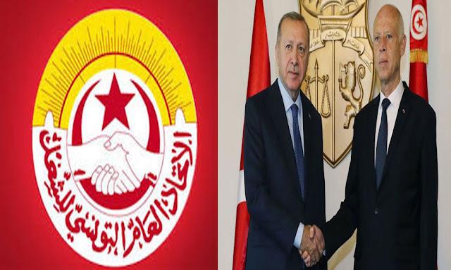 الاتحاد العام التونسي للشغل يندد بالتدخل التركي في الشأن الليبي و يدعو الى عدم تحويل تونس ممرا للأسلحة ومعبرا للدواعش
