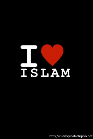 Free Iphone Islamic Wallpapers I Love Islam Iphone