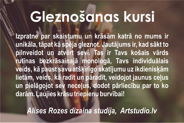 www.ArtStudio.lv
