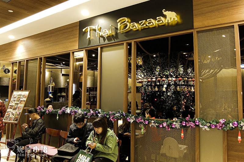 【微風信義美食】Thai Bazaar 泰集。超厚切月亮蝦餅