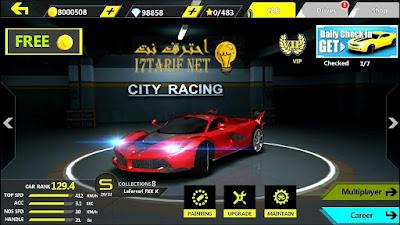 تحميل لعبة سباق السيارات Racing City 3D للكمبيوتر