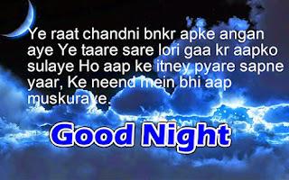 Good Night Shayari In Hindi For Girlfriend Boyfriend
