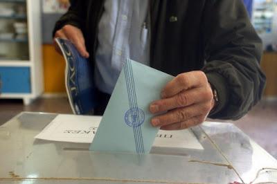 Επειγον εγγραφο του υπουργειου εσωτερικων για τις εκλογες