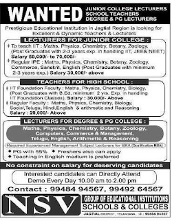 Jagtial, NSV Degree and PG College Lecturer Facutly jobs 2020