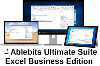 Ablebits Ultimate Suite لـ Excel Business Edition 2020