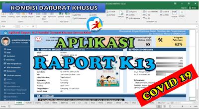 Aplikasi Raport K13 Kondisi Darurat Khusus