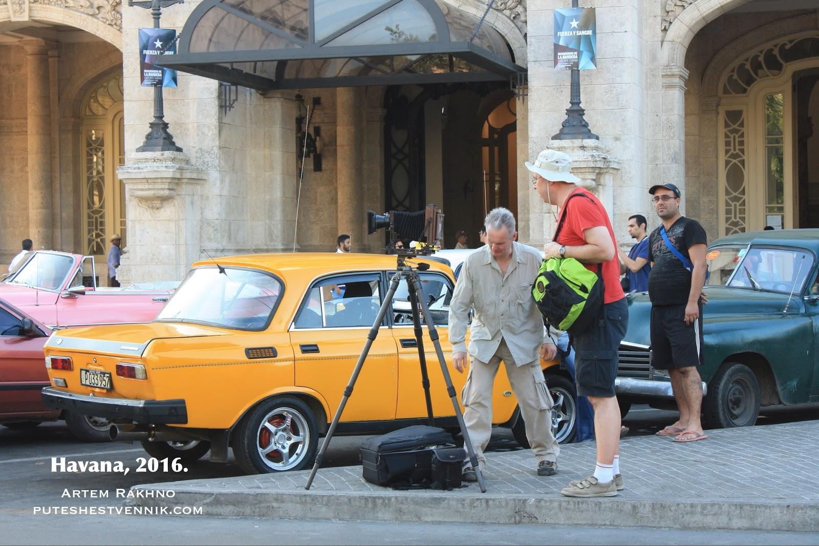 Фотограф со старой камерой в Гаване