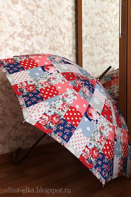 Зонт от Cath Kidston