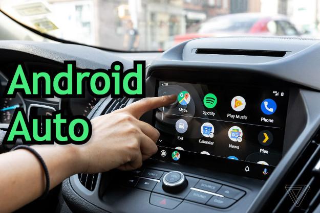 χρήση smartphone στο αυτοκίνητο πλοήγηση μουσική οθόνη στο αυτοκίνητο σύνδεση