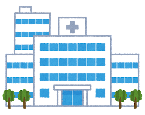 大病院のイラスト