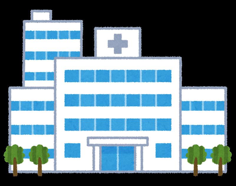 「大学病院 イラスト 無料」の画像検索結果