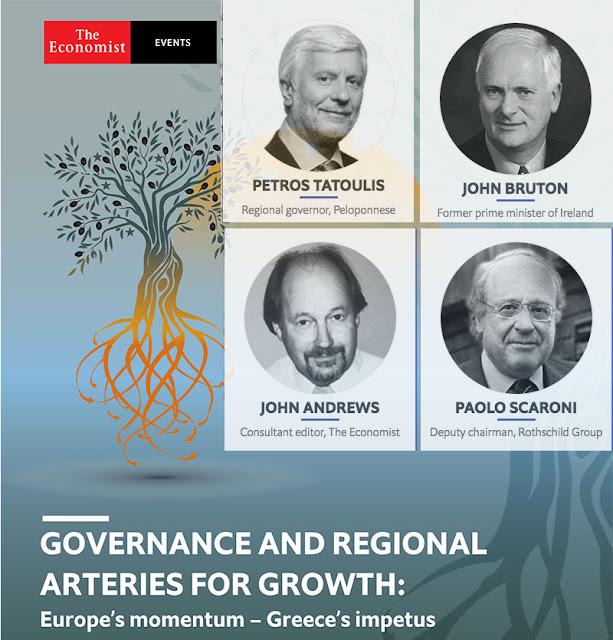 Σε συνέδριο του Economist στο Λουτράκι ο Πέτρος Τατούλης με διεθνείς προσωπικότητες