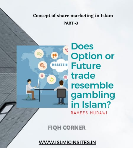 Does option or future trade resemble gambling in islam