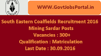 South Eastern Coalfields Recruitment 2016