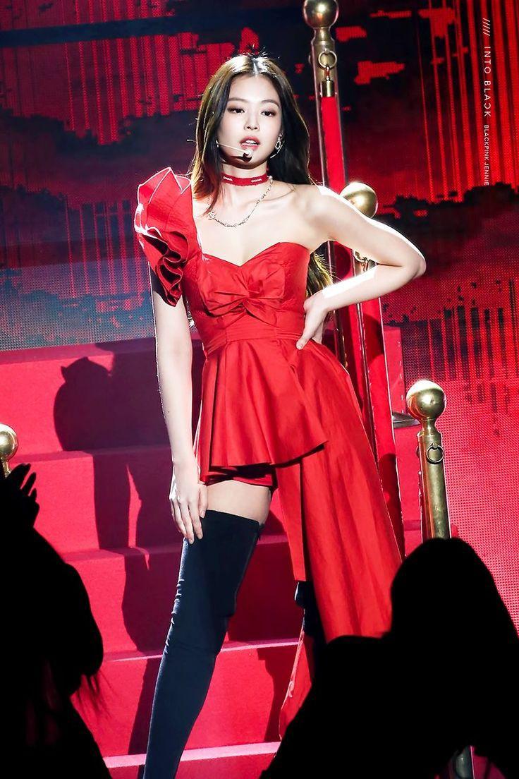 Jennie Kim Blackpink Cute Images Blackpink Jennie Wallpaper