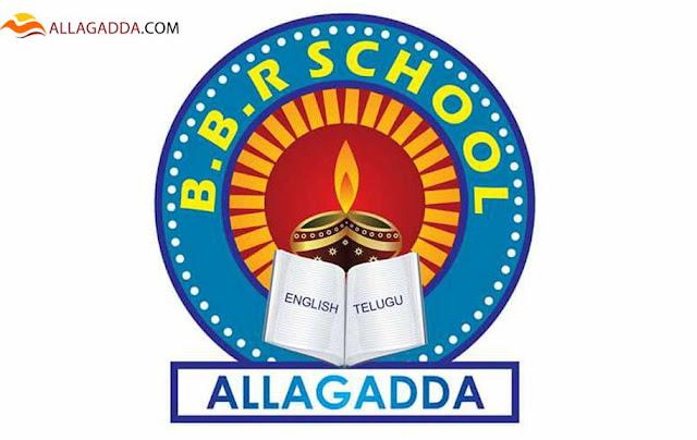 Logo of BBR High School Allagadda with English and Telugu Medium