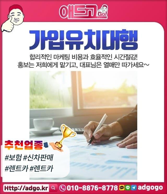 서울중구해충박멸