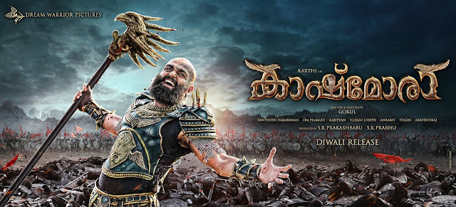 Kaashmora First look poster in Tamil