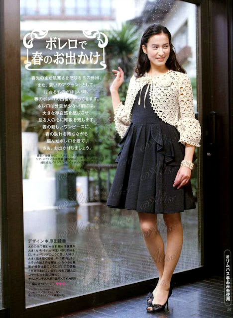 японские модели болеро крючком KEITO DAMA 2007 No.133
