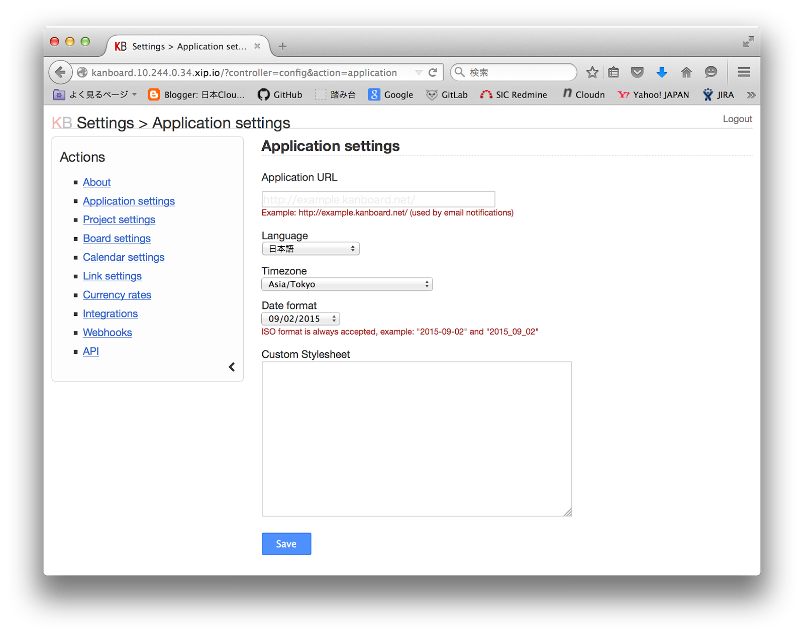 100-day Challenge #055: Running Kanboard on Cloud Foundry